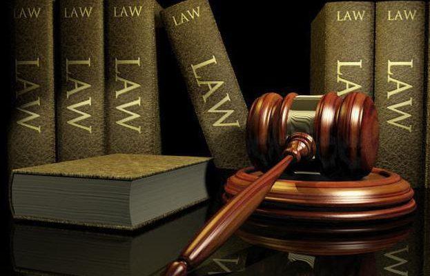 Правовая система Монако